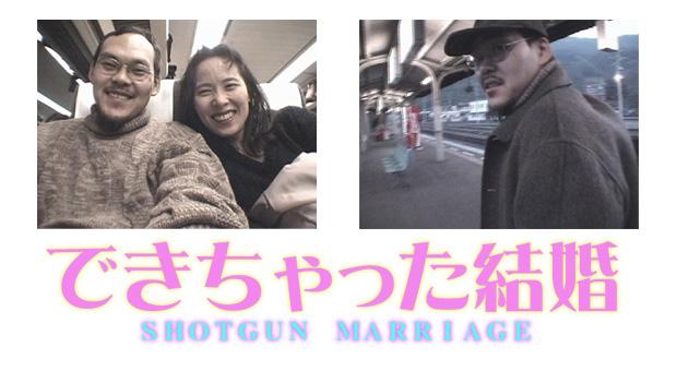 ★最近のニュース できちゃった結婚・公式サイト